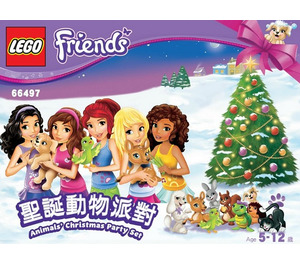 LEGO Animals Christmas Party Set 66497