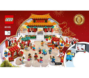 LEGO Chinese New Year Temple Fair Set 80105 Instructions