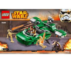 LEGO Flash Speeder Set 75091 Instructions