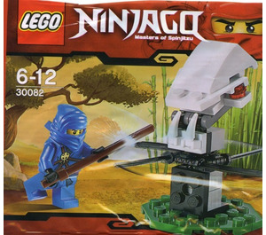 LEGO Ninja Training Set 30082