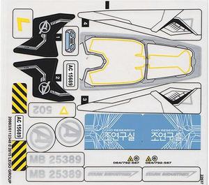 LEGO Sticker Sheet for Set 76032 (20983)