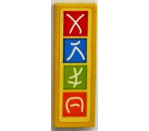 LEGO Tile 1 x 3 with 4 squares with Asian symbols (vertical) Sticker (37294)