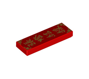 LEGO Tile 1 x 3 with Chinese Symbols (37294 / 75418)