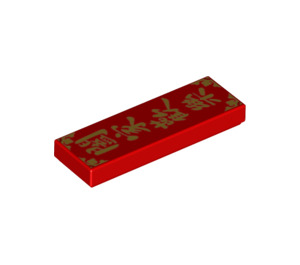 LEGO Tile 1 x 3 with Chinese Symbols (37294 / 75419)