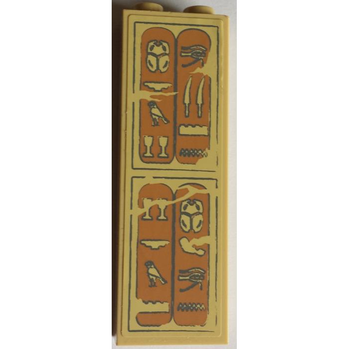 LEGO Tan 1x4x3 Egyptian Hieroglyph Panel