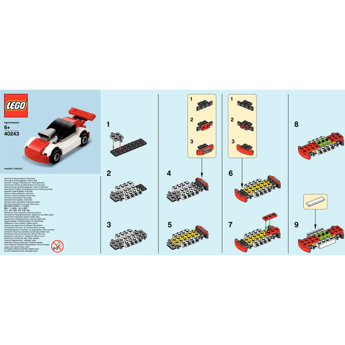 Lego Race Car Set 40243 Instructions Brick Owl Lego Marketplace