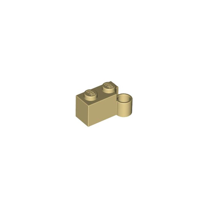 4 NEW LEGO Hinge Brick 1 x 2 Base Tan