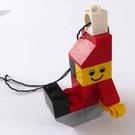 LEGO Advent Calendar Set 4924-1 Subset Day 1 - Elf Ornament