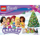LEGO Animals Christmas Party Set 66497