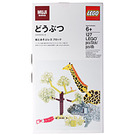 LEGO Animals Set 8785490