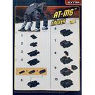 LEGO AT-M6 Set 911948 Instructions