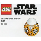 LEGO BB 8 Toys R Us In Store Promotion Set TRUBB8