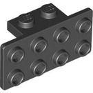 LEGO Black Bracket 1 x 2 - 2 x 4 (21731 / 93274)
