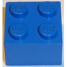 LEGO Blue Brick 2 x 2 without Cross Supports