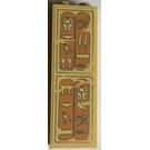 LEGO Brick 1 x 2 x 5 with Egyptian Hieroglyphs Sticker with Stud Holder (2454)