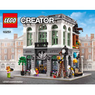 LEGO Brick Bank Set 10251 Instructions