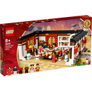 LEGO Chinese New Year's Eve Dinner Set 80101 Packaging