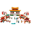 LEGO Chinese New Year Temple Fair Set 80105