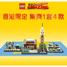 LEGO Cities of Wonders - Hong Kong: Former Kowloon-Canton Railway Clock Tower Set COWHK-3