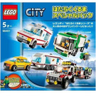 LEGO City Traffic Super Pack 4-in-1 Set 66451