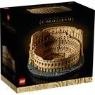 LEGO Colosseum Set 10276 Packaging