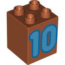 LEGO Duplo Brick 2 x 2 x 2 with Decoration (11942 / 31110)