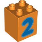 LEGO Duplo Brick 2 x 2 x 2 with Decoration (13164 / 31110)