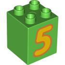 LEGO Duplo Brick 2 x 2 x 2 with Decoration (13168 / 31110)