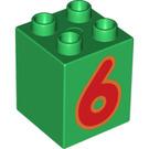 LEGO Duplo Brick 2 x 2 x 2 with Decoration (13170 / 31110)
