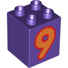 LEGO Duplo Brick 2 x 2 x 2 with Decoration (13172 / 31110)