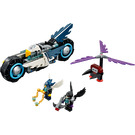 LEGO Eglor's Twin Bike Set 70007