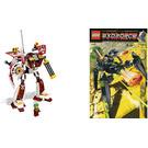 LEGO Exo Force Value Pack Set 66225