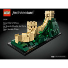 LEGO Great Wall of China Set 21041 Instructions