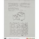 LEGO Japanese Patent Duplo Brick 1968 Art Print (5006007)