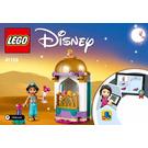 LEGO Jasmine's Petite Tower Set 41158 Instructions
