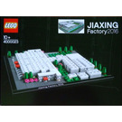 LEGO Jiaxing Factory 2016 Set 4000023