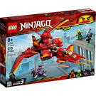 LEGO Kai Fighter Set 71704 Packaging