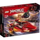 LEGO Katana V11 Set 70638 Packaging