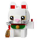 LEGO Lucky Cat Set 40436