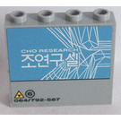 LEGO Medium Stone Gray Panel 1 x 4 x 3 with Cho Research Logo (Left) Sticker