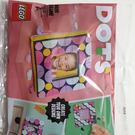 LEGO Mini Frame Set 30556 Packaging