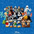 LEGO Minifigures - The Disney Series 2 - Sealed Box Set 71024-20