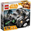 LEGO Moloch's Landspeeder Set 75210 Packaging