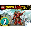 LEGO Monkey King Warrior Mech Set 80012 Instructions