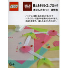 LEGO MUJI Basic (Transparent) Set 8465989