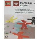 LEGO MUJI Christmas Set 8465934