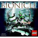 LEGO Nidhiki Set 8622 Instructions