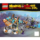LEGO Sandy's Power Loader Mech Set 80025 Instructions
