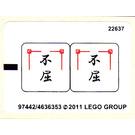 LEGO Sticker Sheet for Set 2254 (97442)