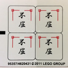 LEGO Sticker Sheet for Set 2519 (95357)